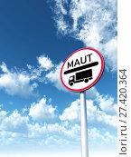 Купить «Verkehrsschild maut auf weißem hintergrund - 3d illustration», фото № 27420364, снято 20 января 2018 г. (c) easy Fotostock / Фотобанк Лори