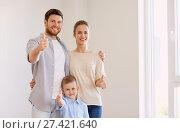 Купить «Happy family with child moving to new home», фото № 27421640, снято 4 июня 2017 г. (c) easy Fotostock / Фотобанк Лори