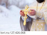 Православный крест в руках священника. Крупный план. Стоковое фото, фотограф Иван Карпов / Фотобанк Лори