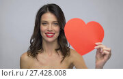 Купить «beautiful woman with red lipstick and heart shape», видеоролик № 27428008, снято 16 января 2018 г. (c) Syda Productions / Фотобанк Лори