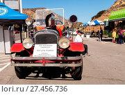 Купить «Red 1931 Seagrave Suburbanite 500 GPM Pumper fire engine», фото № 27456736, снято 23 сентября 2018 г. (c) age Fotostock / Фотобанк Лори