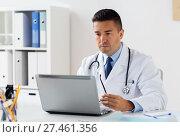Купить «male doctor in white coat with laptop at hospital», фото № 27461356, снято 20 июня 2017 г. (c) Syda Productions / Фотобанк Лори