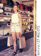 Купить «cheerful female with purchases in paper bags in the boutique», фото № 27462072, снято 22 августа 2017 г. (c) Яков Филимонов / Фотобанк Лори
