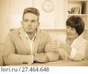 Купить «Son turned away from mother», фото № 27464648, снято 19 октября 2019 г. (c) Яков Филимонов / Фотобанк Лори