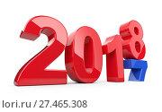 Купить «2017 2018 change concept. Represents the new year red and blue symbol.», иллюстрация № 27465308 (c) Маринченко Александр / Фотобанк Лори