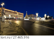 Купить «Christmas (New Year holidays) decoration Lubyanskaya (Lubyanka) Square in the evening, Moscow, Russia», фото № 27465916, снято 9 января 2018 г. (c) Владимир Журавлев / Фотобанк Лори