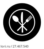 Купить «Fork, knife and spoon on plate background», иллюстрация № 27467540 (c) Сергей Лаврентьев / Фотобанк Лори