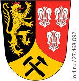 Купить «Герб района Амберг-Зульцбах. Германия», иллюстрация № 27468092 (c) Владимир Макеев / Фотобанк Лори