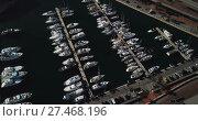 Купить «Many yachts lying at Port Forum. Barcelona, Spain», видеоролик № 27468196, снято 16 января 2018 г. (c) Яков Филимонов / Фотобанк Лори