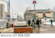 "Купить «Москва. Вход на станцию метро ""Митино""», эксклюзивное фото № 27504520, снято 24 января 2018 г. (c) Виктор Тараканов / Фотобанк Лори"