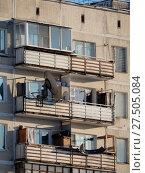 Купить «Девятиэтажный двенадцатиподъездный панельный жилой дом серии I-515/9М, построен в 1974 году. Хабаровская улица, 12/23. Район Гольяново. Город Москва», эксклюзивное фото № 27505084, снято 12 января 2018 г. (c) lana1501 / Фотобанк Лори