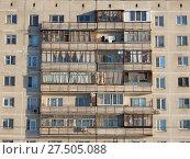 Купить «Девятиэтажный двенадцатиподъездный панельный жилой дом серии I-515/9М, построен в 1974 году. Хабаровская улица, 12/23. Район Гольяново. Город Москва», эксклюзивное фото № 27505088, снято 12 января 2018 г. (c) lana1501 / Фотобанк Лори