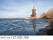 Купить «Assumption Church in Kondopoga in early spring. View from Lake Onega. Karelia, Russia», фото № 27505788, снято 5 мая 2013 г. (c) Юлия Бабкина / Фотобанк Лори