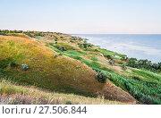Купить «Берег Таганрогского залива в Ростовской области», фото № 27506844, снято 16 июля 2015 г. (c) Алёшина Оксана / Фотобанк Лори