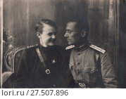 Купить «Портрет двух капитанов Советской Армии», фото № 27507896, снято 24 февраля 2019 г. (c) Retro / Фотобанк Лори