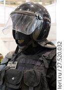 Купить «Манекен в экипировке спецназовца ФСИН», фото № 27520032, снято 20 октября 2015 г. (c) Free Wind / Фотобанк Лори