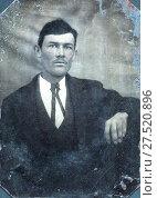 Купить «Фотография мужчины на металлической пластинке методом тинтайпа. 1900-е годы. США», фото № 27520896, снято 23 февраля 2019 г. (c) Retro / Фотобанк Лори
