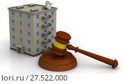 Купить «Судебная практика по недвижимости», иллюстрация № 27522000 (c) WalDeMarus / Фотобанк Лори