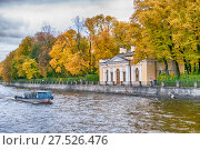 Купить «Экскурсионное судно проплывает по Фонтанке мимо Кофейного домика в Летнем саду. Санкт-Петербург», фото № 27526476, снято 15 октября 2017 г. (c) Румянцева Наталия / Фотобанк Лори