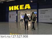 Купить «вход в магазин икеа», фото № 27527908, снято 30 января 2018 г. (c) Юлия Юриева / Фотобанк Лори