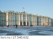 Купить «Зимний дворец и Дворцовая площадь зимой. Санкт-Петербург», фото № 27540632, снято 31 января 2018 г. (c) Юлия Бабкина / Фотобанк Лори
