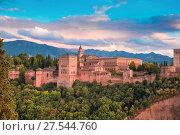 Купить «Alhambra at sunset in Granada, Andalusia, Spain», фото № 27544760, снято 3 марта 2020 г. (c) Коваленкова Ольга / Фотобанк Лори