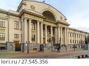Купить «Kazan, Russia - March 27.2017. National Bank of Republic Tatarstan on Bauman Street», фото № 27545356, снято 27 марта 2017 г. (c) Володина Ольга / Фотобанк Лори