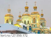 Купить «Никольский собор. Санкт-Петербург», эксклюзивное фото № 27550172, снято 4 февраля 2018 г. (c) Александр Щепин / Фотобанк Лори