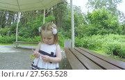 Купить «Girl dancing on nature», видеоролик № 27563528, снято 2 августа 2017 г. (c) Потийко Сергей / Фотобанк Лори