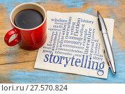 Купить «Storytelling word cloud on napkin», фото № 27570824, снято 20 ноября 2018 г. (c) easy Fotostock / Фотобанк Лори
