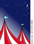 Купить «Circus tent», иллюстрация № 27615900 (c) PantherMedia / Фотобанк Лори