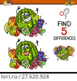 Купить «find the differences task», иллюстрация № 27620924 (c) PantherMedia / Фотобанк Лори