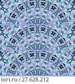 Купить «Abstract geometric seamless background. Fan-shaped pattern, semicircular ornaments in purple, pink, violet and mint green shades with black elements, ornate and extensive.», иллюстрация № 27628212 (c) PantherMedia / Фотобанк Лори