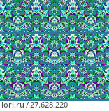 Купить «Abstract geometric seamless background. Extensive zigzag pattern dark green with various multicolored elements in purple, light gray and turquoise.», фото № 27628220, снято 23 января 2019 г. (c) PantherMedia / Фотобанк Лори