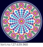 Купить «Abstract floral background in dark blue circle», иллюстрация № 27639960 (c) PantherMedia / Фотобанк Лори