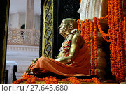 Купить «A. C. Bhaktivedanta Swami Prabhupada's mausoleum in Vrindavan.», фото № 27645680, снято 22 марта 2019 г. (c) age Fotostock / Фотобанк Лори