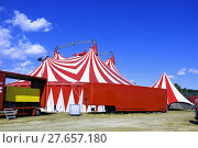 Купить «circus tent installed ready for representation», фото № 27657180, снято 15 августа 2018 г. (c) PantherMedia / Фотобанк Лори