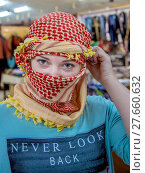 Купить «girl of Slavic appearance wearing a headscarf Arab», фото № 27660632, снято 20 июня 2019 г. (c) PantherMedia / Фотобанк Лори