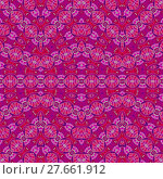 Купить «Abstract geometric seamless background. Ornate and delicate ellipses pattern in bright pink, red, violet, magenta and purple shades with gray elements.», иллюстрация № 27661912 (c) PantherMedia / Фотобанк Лори