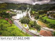 Купить «hot spring waters in furnas,sao miguel. azores. portugal», фото № 27662048, снято 11 декабря 2018 г. (c) PantherMedia / Фотобанк Лори