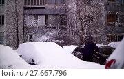 Купить «Cars covered with snow in a residential area of Moscow», видеоролик № 27667796, снято 7 февраля 2018 г. (c) Aleksandr Lutcenko / Фотобанк Лори