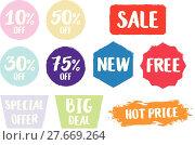 Купить « Sale symbol ,Special offer label», иллюстрация № 27669264 (c) PantherMedia / Фотобанк Лори