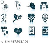 Купить «Set of Health day icons», иллюстрация № 27682108 (c) PantherMedia / Фотобанк Лори