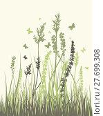 Купить «Summer meadow », иллюстрация № 27699308 (c) PantherMedia / Фотобанк Лори