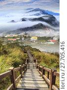 Купить «imaging of beautiful landscape with nice mountain sun color», фото № 27705416, снято 11 декабря 2018 г. (c) PantherMedia / Фотобанк Лори