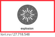 Купить «Explosion contour outline vector icon», фото № 27718548, снято 19 декабря 2018 г. (c) PantherMedia / Фотобанк Лори