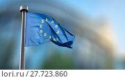 Купить «Icon bitcoin on the blue EU flag.», фото № 27723860, снято 16 мая 2012 г. (c) Ярослав Данильченко / Фотобанк Лори