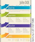 Купить «Color arrow ribbons cv resume template», иллюстрация № 27727540 (c) PantherMedia / Фотобанк Лори