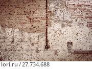 Купить «cracked brick wall texture background. Vintage effect.», фото № 27734688, снято 17 августа 2018 г. (c) PantherMedia / Фотобанк Лори