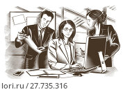 Купить «Business partners discussing documents and ideas at meeting. Engraved Vector», фото № 27735316, снято 17 июля 2018 г. (c) PantherMedia / Фотобанк Лори
